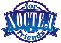 Хостел for friends