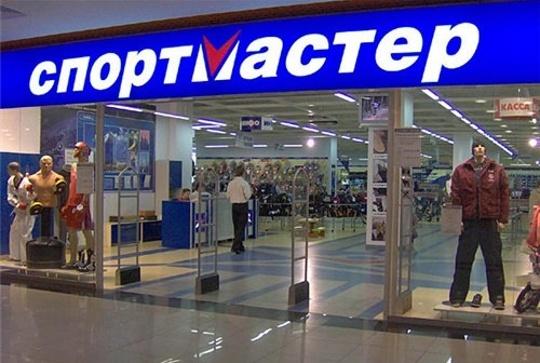 франшиза магазина Спортмастер