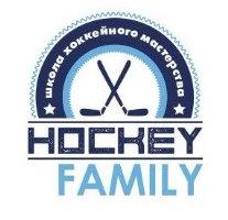 Hockey Family