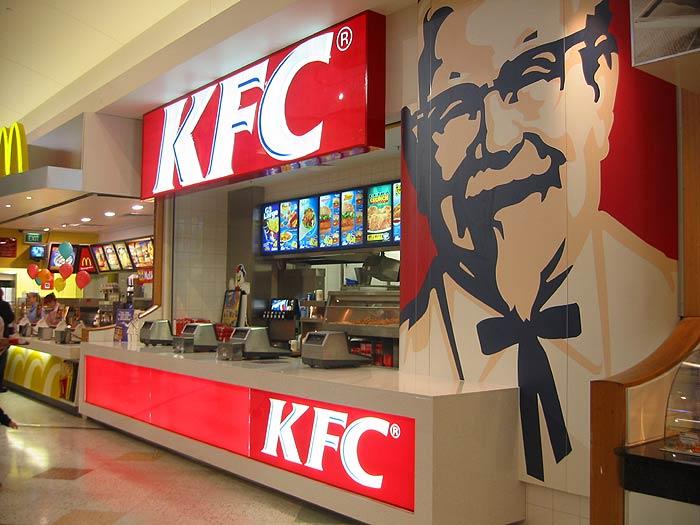 франшиза ресторана быстрого питания KFC