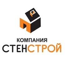 СТЕНСТРОЙ