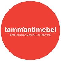 tamm`antimebel