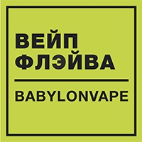VAPE FLAVA by BABYLON