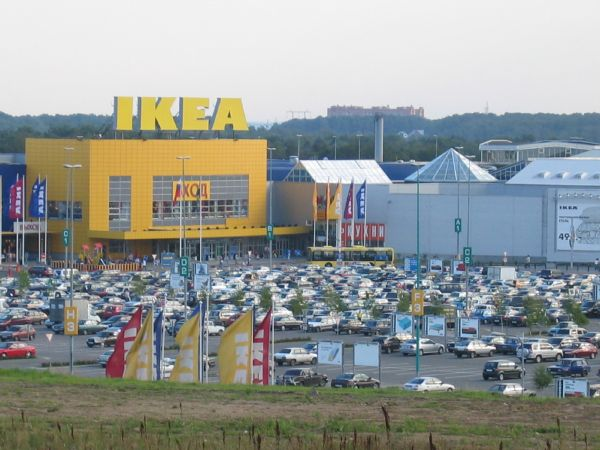 Ikea В Москве