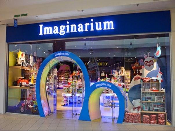 франшиза магазина игрушек Imaginarium
