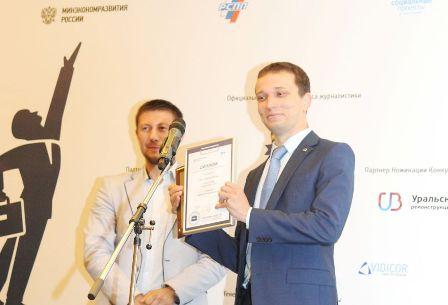 Андрей Петров (Сбербанк) и Павел Самиев (Эксперт РА)