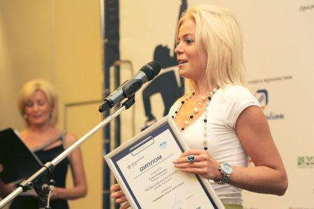 Елена Николаева, медиахолдинг Эксперт