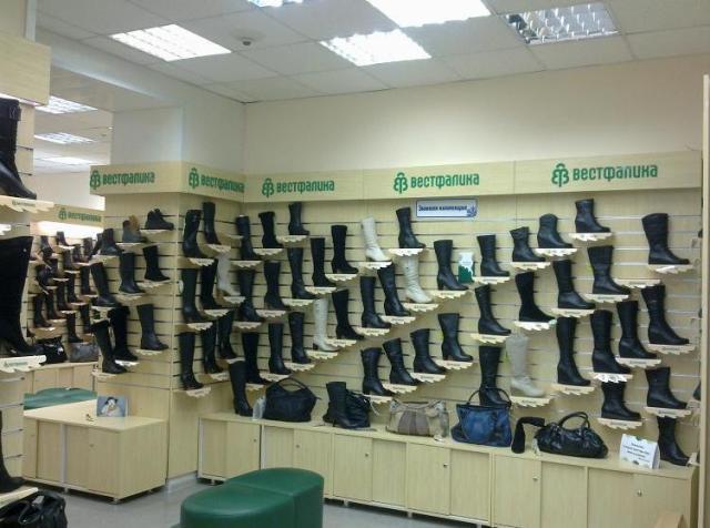 Обувь Интернет Магазин Вестфалика