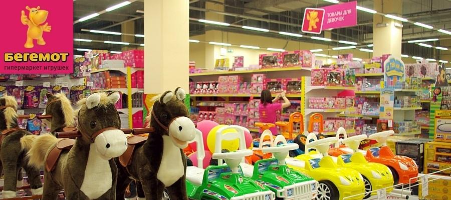 Бегемот Детский Магазин Официальный Сайт Калуга