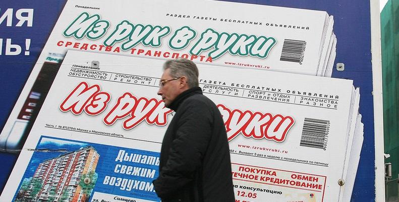 Владелец «Изрук вруки» закрывает собственный бизнес в Российской Федерации