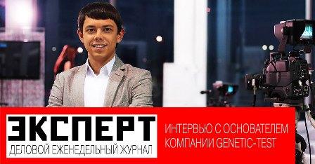 Антон Андреев, основатель компании Genetic-test