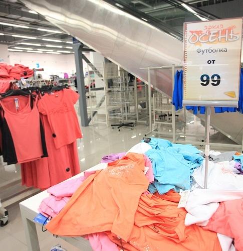 сеть магазинов одежды Modis