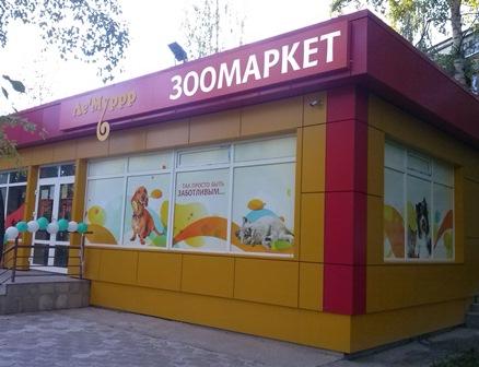магазин ЛеМуррр в Сыктывкаре