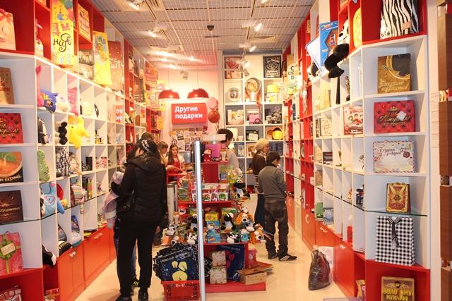 Интернет-магазин другие подарки 2