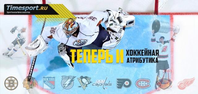 франшиза Timesport.ru