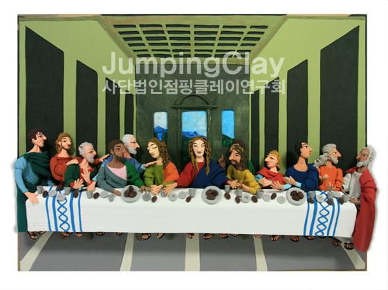 JumpingClay Art