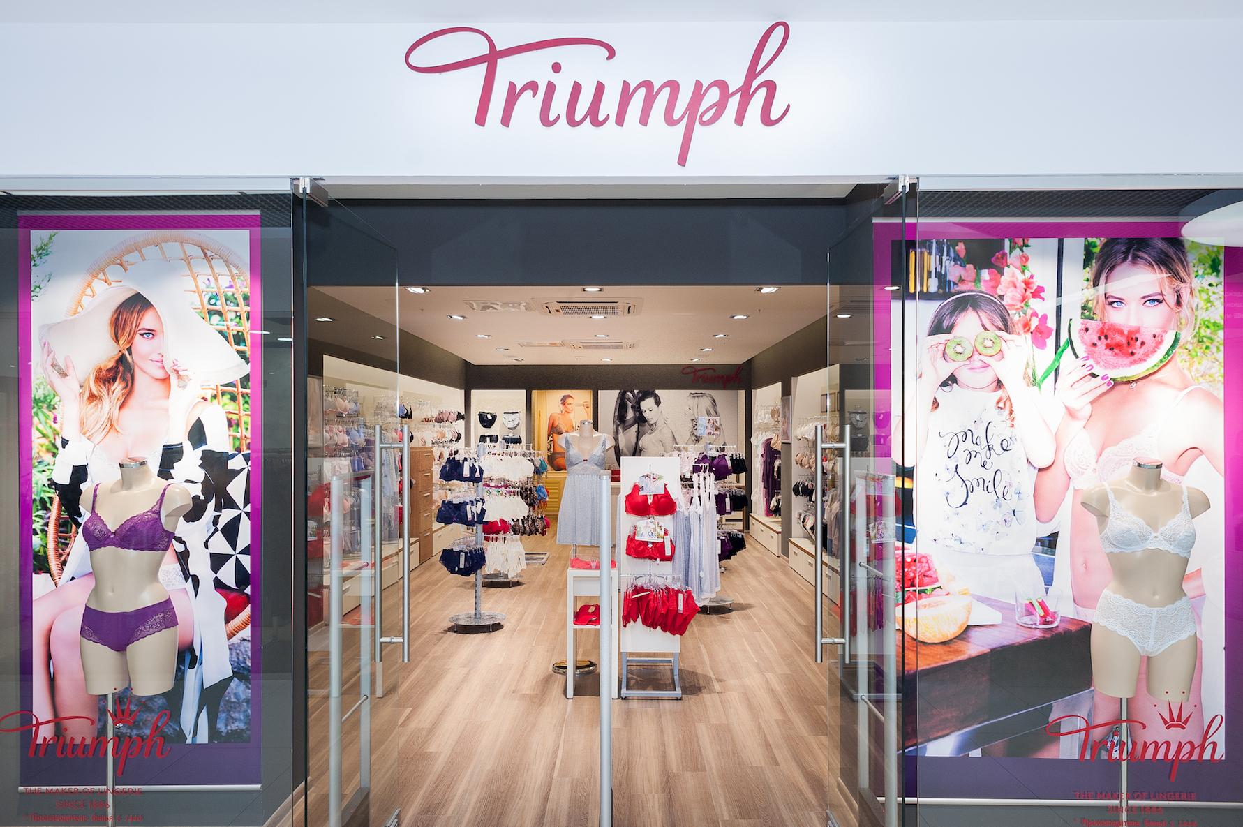 Магазин нижнего женского белья триумф массажеры купить в ростове