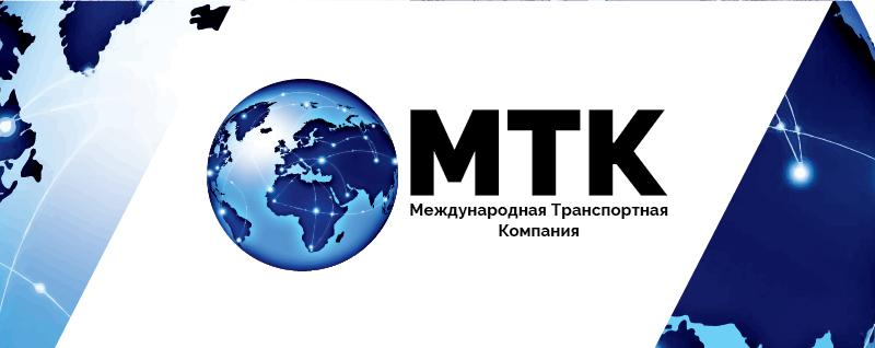 Официальный сайт компании мтк способ размещения реферальной ссылки
