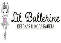 Франшиза школы балет с 2 лет описание и цена отзывы