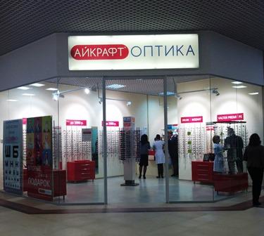 франшиза Айкрафт Оптика Армивир